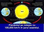 p m ntul se rote te cu 100 000 km h n jurul soarelui
