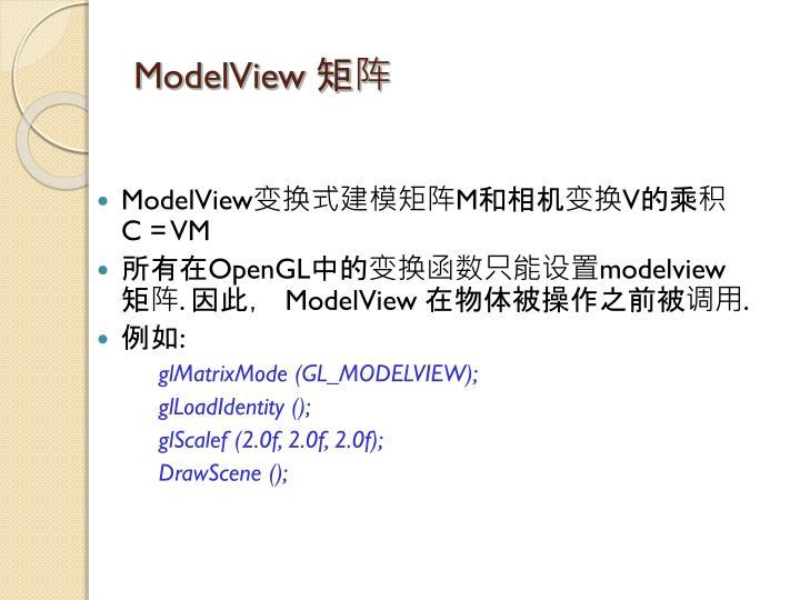 ModelView
