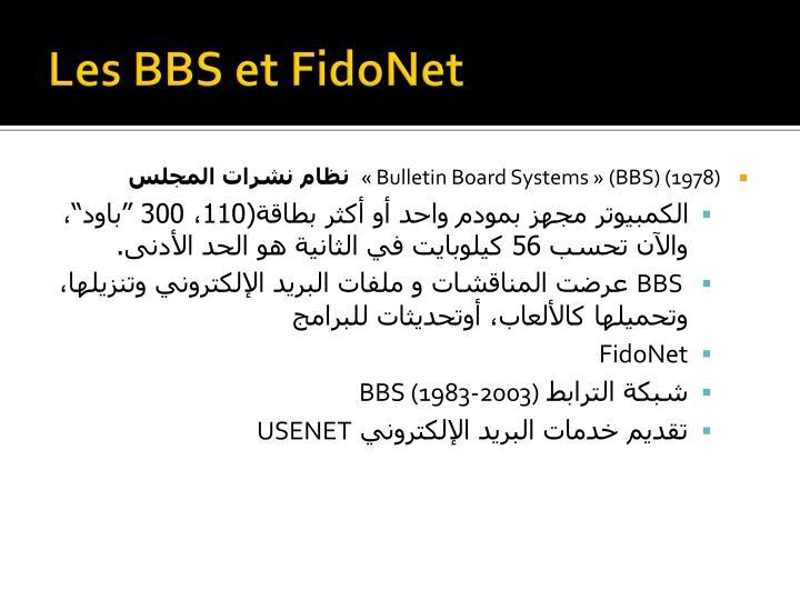 Les BBS et