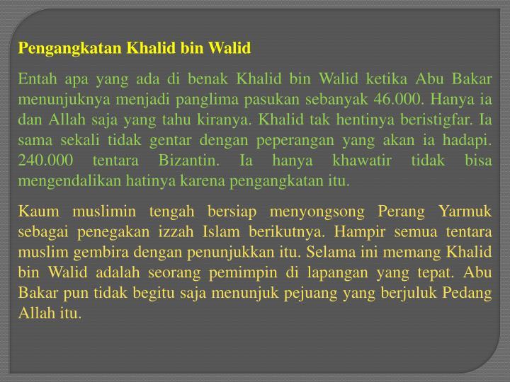 Pengangkatan Khalid bin Walid