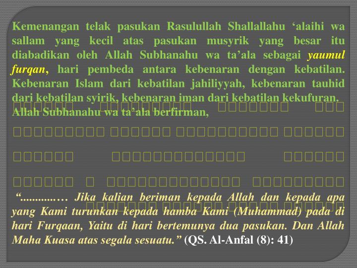 Kemenangan telak pasukan Rasulullah Shallallahu 'alaihi wa sallam yang kecil atas pasukan musyrik yang besar itu diabadikan oleh Allah Subhanahu wa ta'ala sebagai