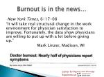 burnout is in the news