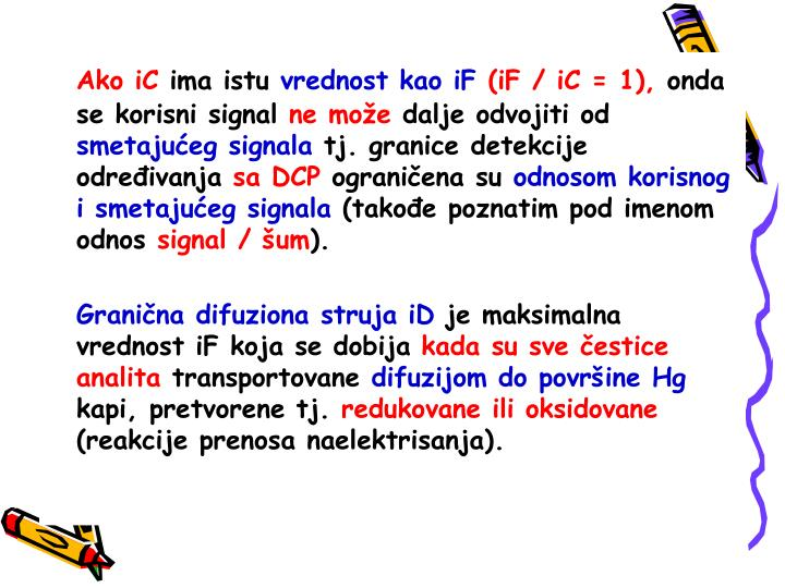 Ako iC