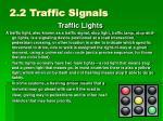 2 2 traffic signals
