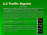 2 2 traffic signals2