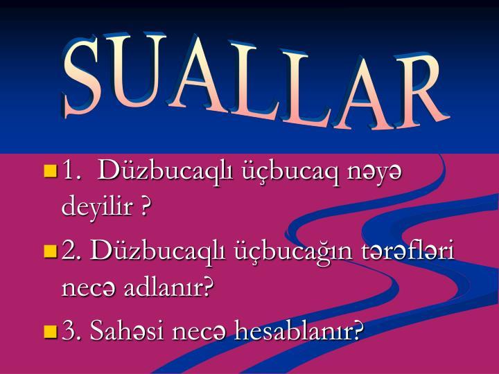 SUALLAR