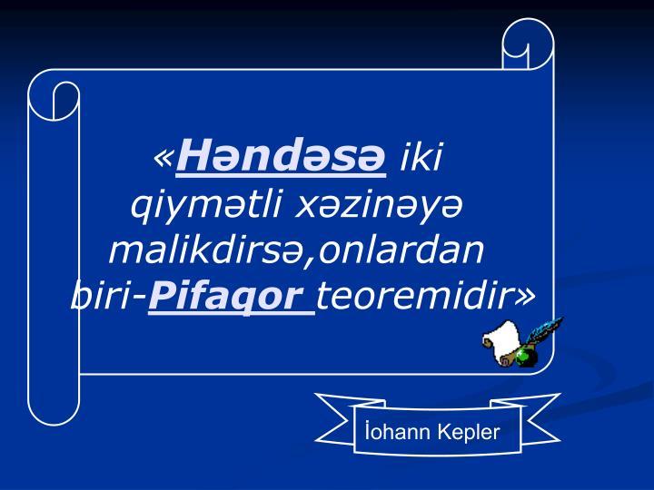 İohann Kepler