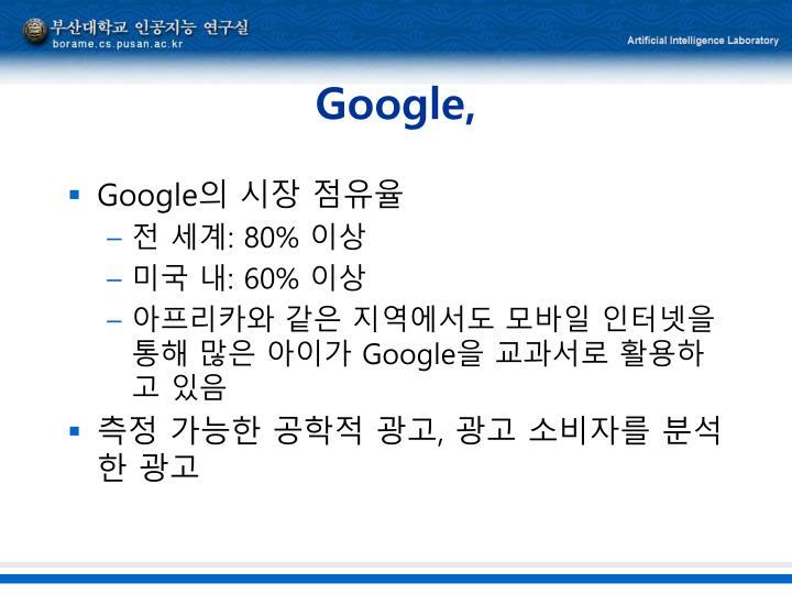 Google,