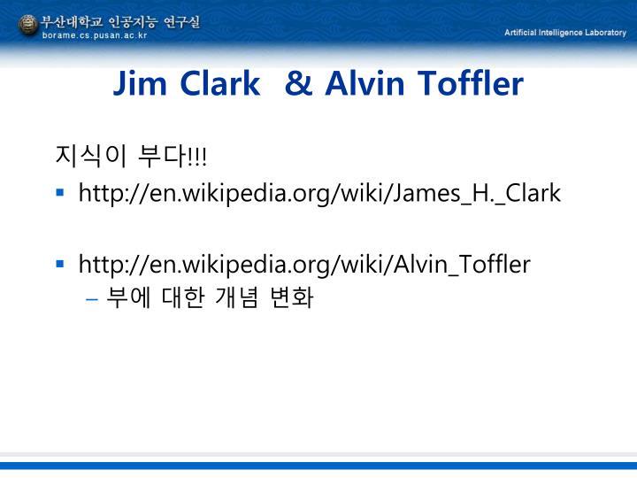Jim Clark  & Alvin Toffler