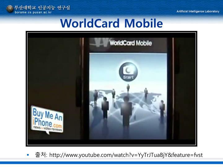 WorldCard Mobile
