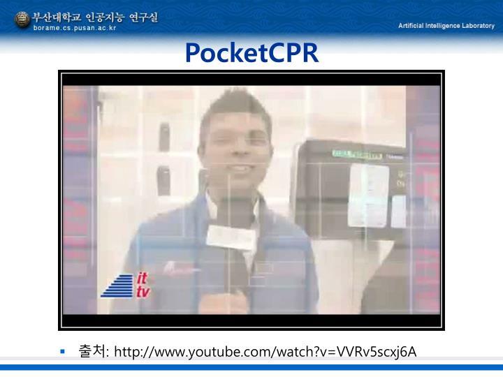 PocketCPR