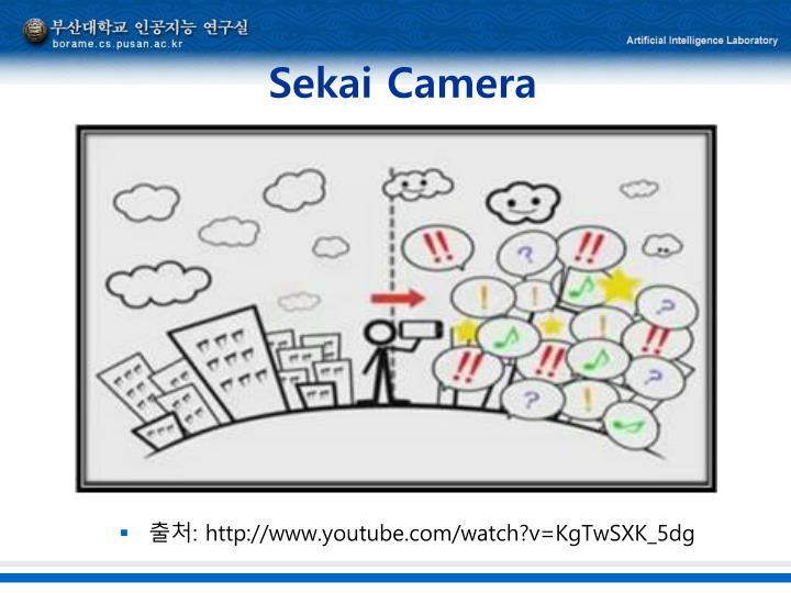 Sekai Camera