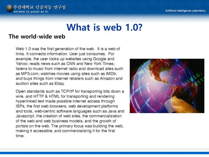 What is web 1.0?