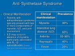 anti synthetase syndrome1