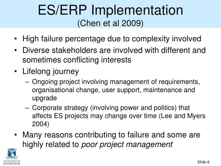 ES/ERP Implementation