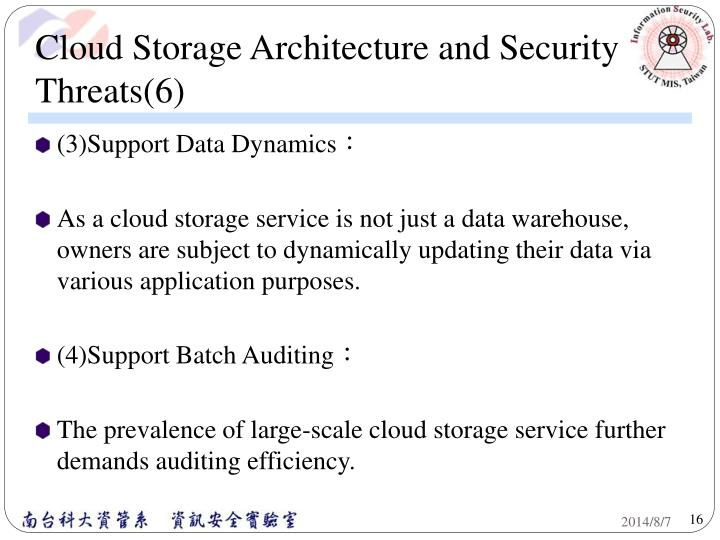 Cloud Storage Architecture and Security Threats(6)