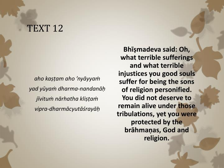 TEXT 12