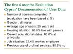 the first 6 months evaluation cyprus documentation of user data