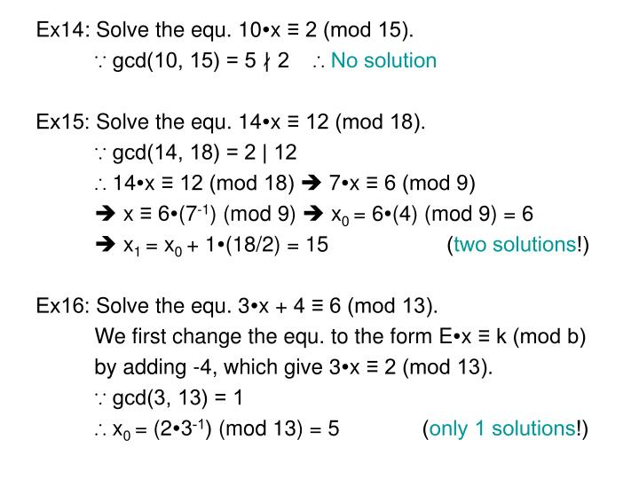 Ex14: Solve the equ. 10