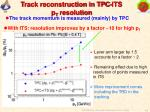 track reconstruction in tpc its p t resolution