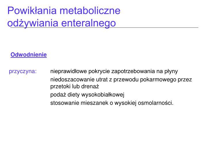 Powikłania metaboliczne