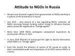attitude to ngos in russia