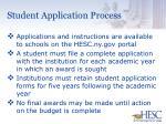 student application process