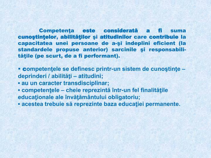 Competenţa