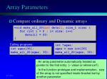 array parameters