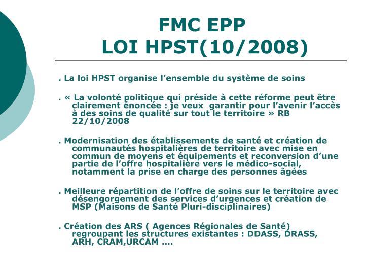 FMC EPP