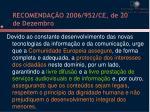 recomenda o 2006 952 ce de 20 de dezembro