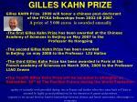 gilles kahn prize