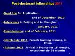 post doctorant fellowships 20112