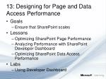 13 designing for page and data access performance