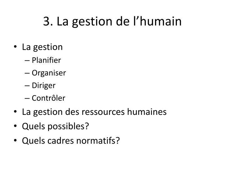 3. La gestion de l'humain
