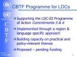 cbtf programme for ldcs