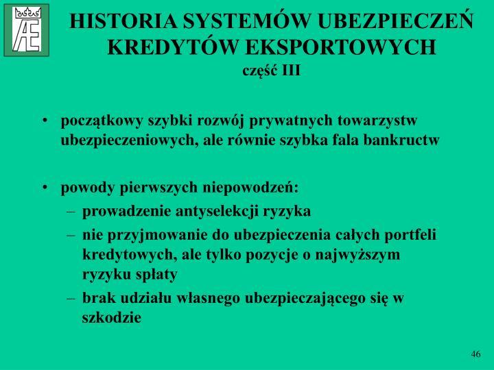 HISTORIA SYSTEMÓW UBEZPIECZEŃ KREDYTÓW EKSPORTOWYCH