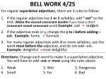 bell work 4 25