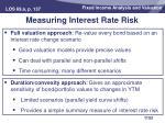 measuring interest rate risk