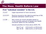 the mass health reform law1