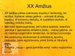 xx am ius