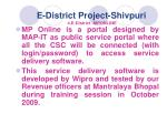 e district project shivpuri 4 e district mponline