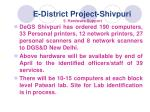 e district project shivpuri 5 hardware support