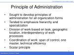 principle of administration