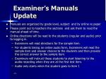 examiner s manuals update