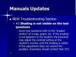 manuals updates2