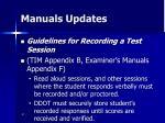manuals updates3