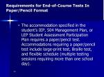 requirements for end of course tests in paper pencil format