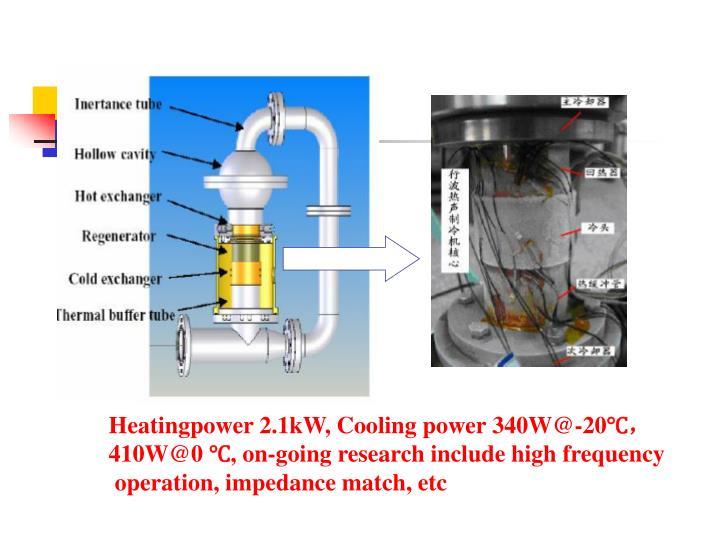 Heatingpower 2.1kW, Cooling power 340W@-20℃