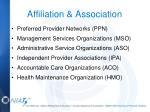 affiliation association